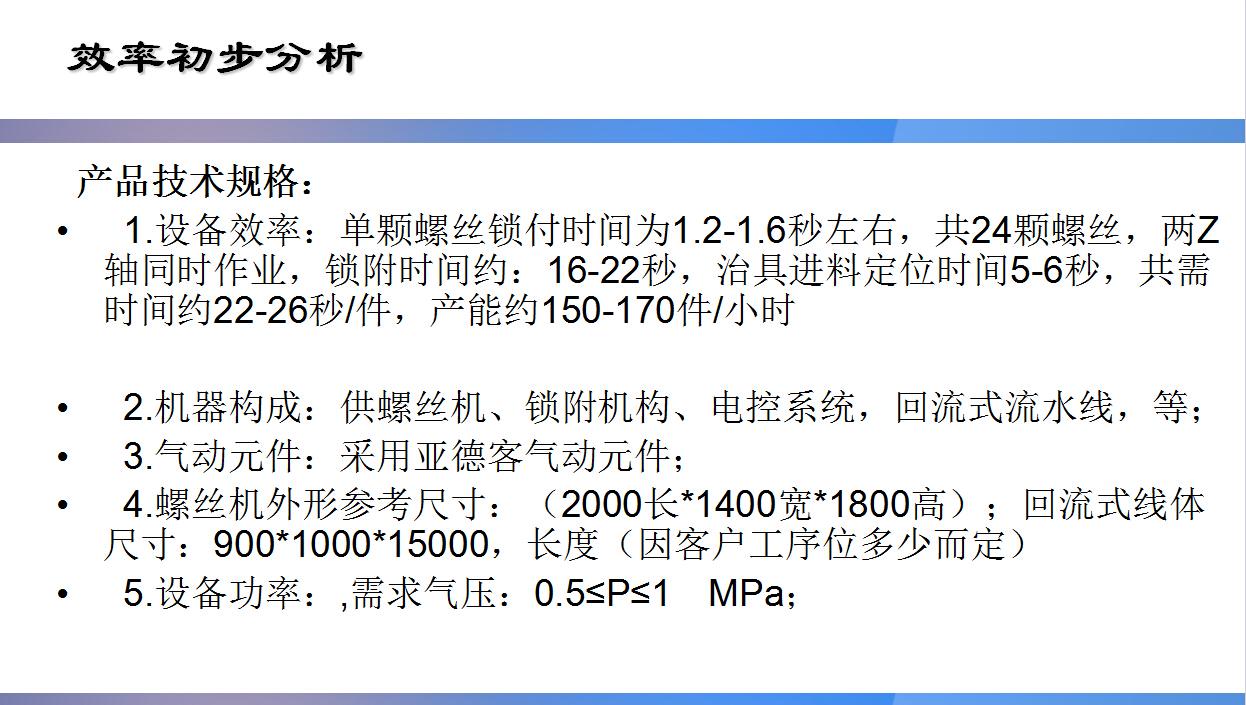 QQ截图20171213110255.jpg